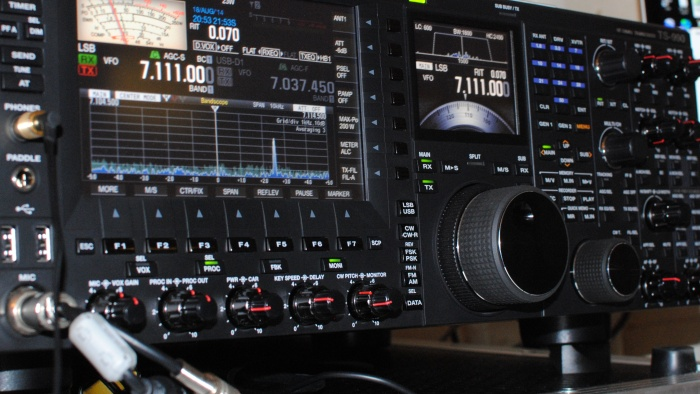 DX Commander - Amateur Radio - Ham Radio | Ham Radio Antennas Shop